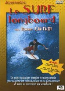 Apprendre : le surf longboard de la marque 2007 image 0 produit