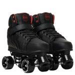 Rio Roller Kicks livraison gratuite Quad Skate Adult, homme de la marque Rio Roller image 3 produit